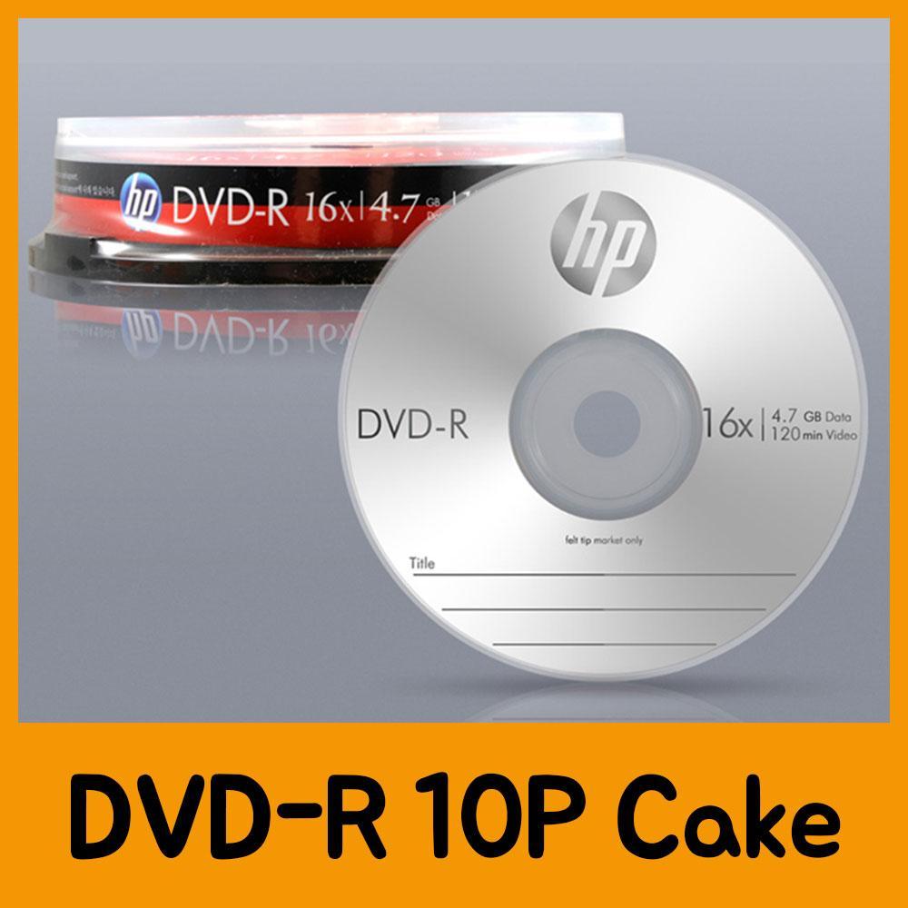 HP DVD-R 10P Cake DVD 공DVD 디브이디 저장용품 저장