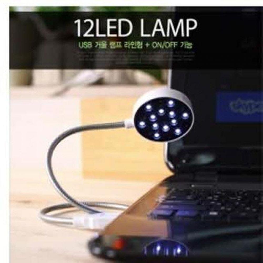 C USB 램프 라인형 12LED 컴퓨터용품 PC용품 컴퓨터악세사리 컴퓨터주변용품 네트워크용품 usb포트 usb멀티허브 usb연장케이블 usb멀티탭 usb포트확장 usb분배기 usb젠더 노트북usb허브 usb멀티충전기 usb커넥터