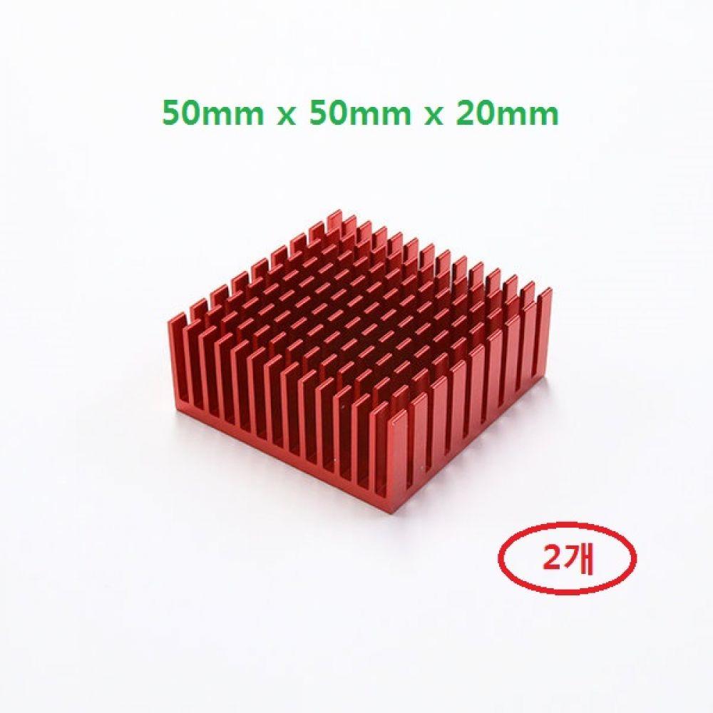 다용도 알루미늄 히트싱크 칼라 방열판 505020R 2개 빨강 히트싱크 방열판 칼라방열판 다용도 칼라히트싱크 알루미늄방열판 히트싱크 쿨러