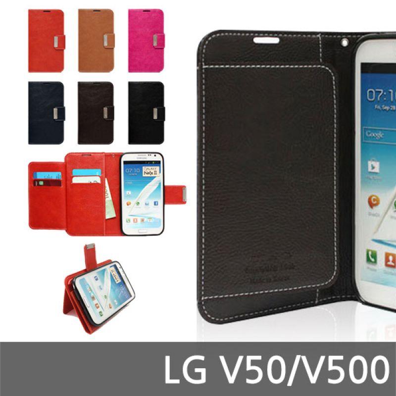 LG V50 시크릿G 다이어리케이스 V500 핸드폰케이스 스마트폰케이스 휴대폰케이스 카드케이스 지갑형케이스