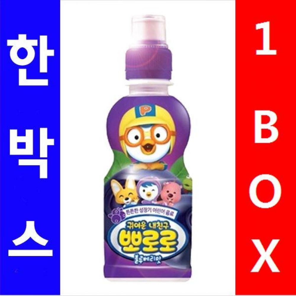 팔도)뽀로로 블루베리 235ml 페트병 1박스(24개) 음료 여름 주스 차 과일 대량 도매 대량판매 세일 판매