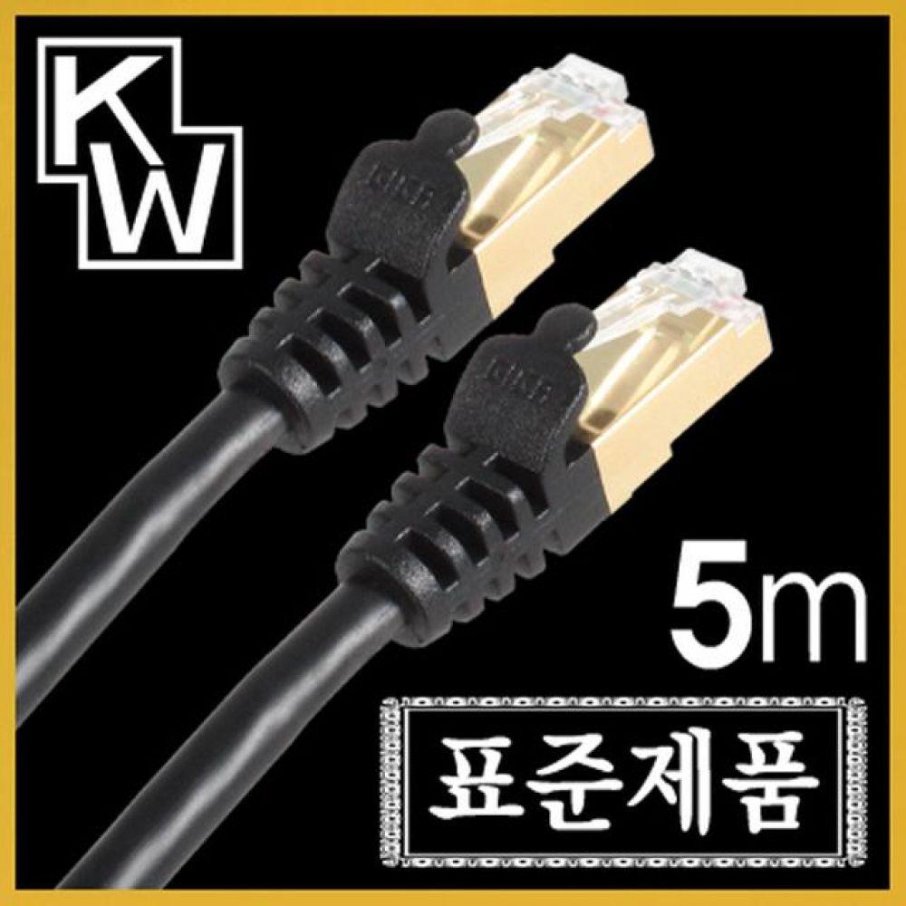 표준제품 KW CAT.7 SSTP 다이렉트 케이블 5M 컴퓨터용품 PC용품 컴퓨터악세사리 컴퓨터주변용품 네트워크용품 dp케이블 모니터케이블 hdmi연장케이블 hdmi젠더 hdmi단자 랜젠더 무선수신기 dvi케이블 hdmi연결 파워케이블
