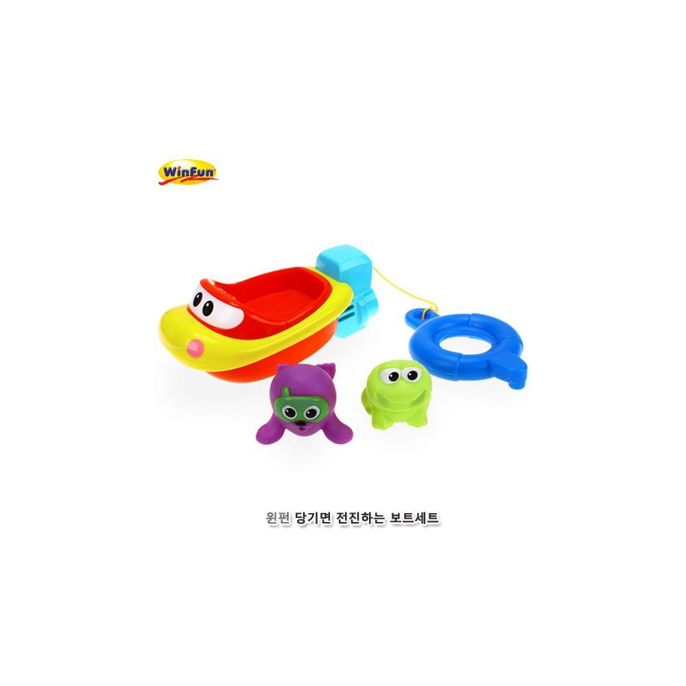 보트세트 유아용 완구 교육 장난감 당기면 전진하는 유아원 장난감 2살장난감 3살장난감 4살장난감