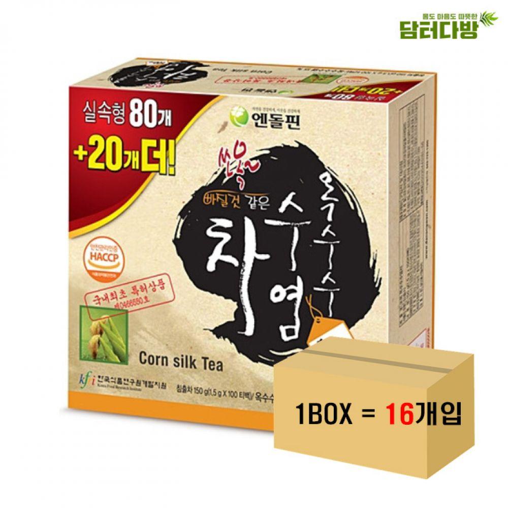 엔돌핀 옥수수수염차 100티백 1BOX (16개입) 다농원 엔돌핀 옥수수수염차 누구나좋아하는 맛있는차 건강에좋은차 몸에좋은차 수분보충