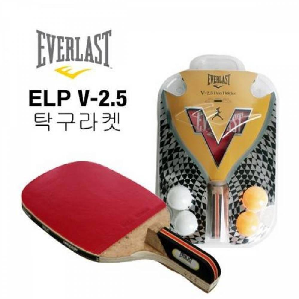 에버라스트 V-2.5H 팬홀더 탁구라켓 탁구 탁구용품 라켓용품 탁구라켓 탁구공