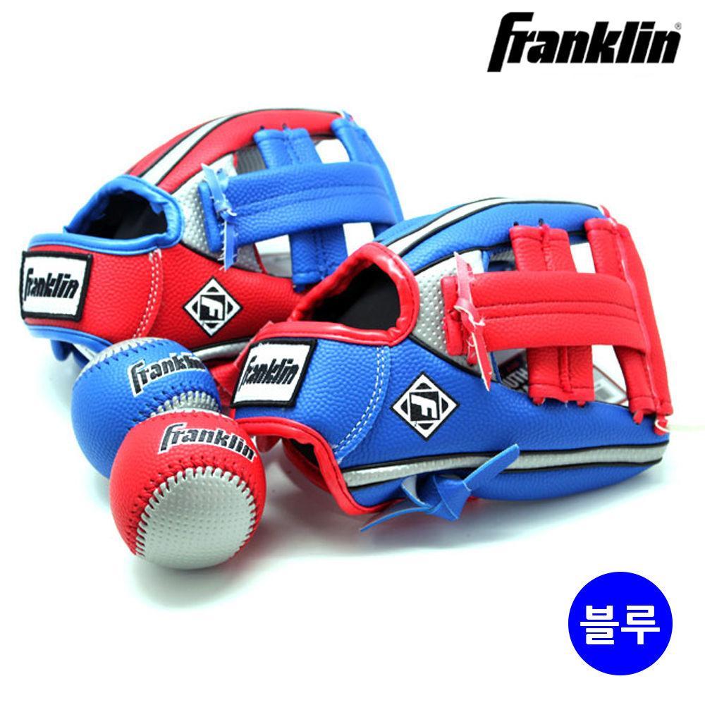 프랭클린 에어테크 아동 글러브. 볼 세트 (6844S1F1) (9in) (우투용) (블루) 야구공가방 야구공 볼가방 볼 공가방
