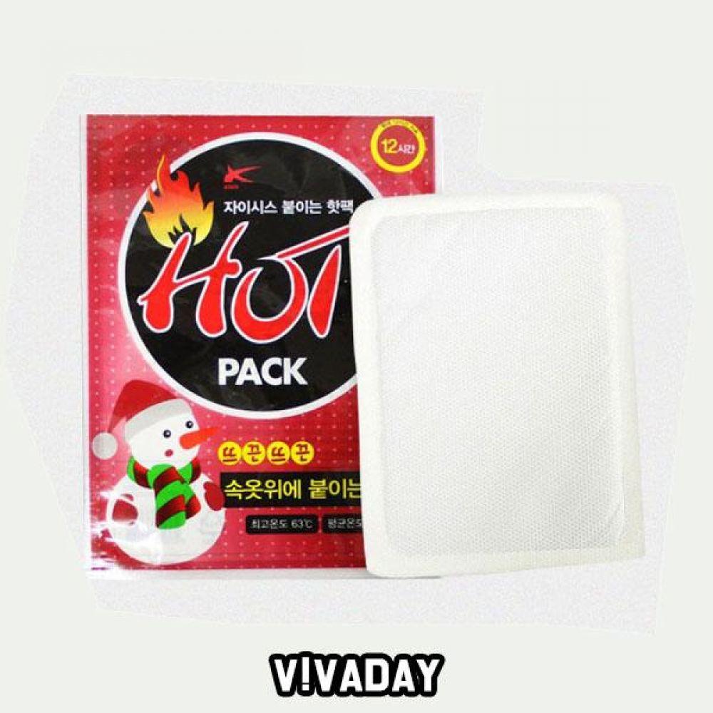 MY 붙이는 핫팩 10개 방한용품 겨울용품 겨울 추위 강추위 핫팩 핫팩주머니 찜질팩 온열팩