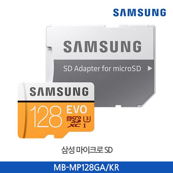 Micro SDHC카드 EVO 128G UHS 1Class10 삼성 Micro SDHC카드 EVO 128G UHS-1Class10 삼성 전산 사무 오피스 보조