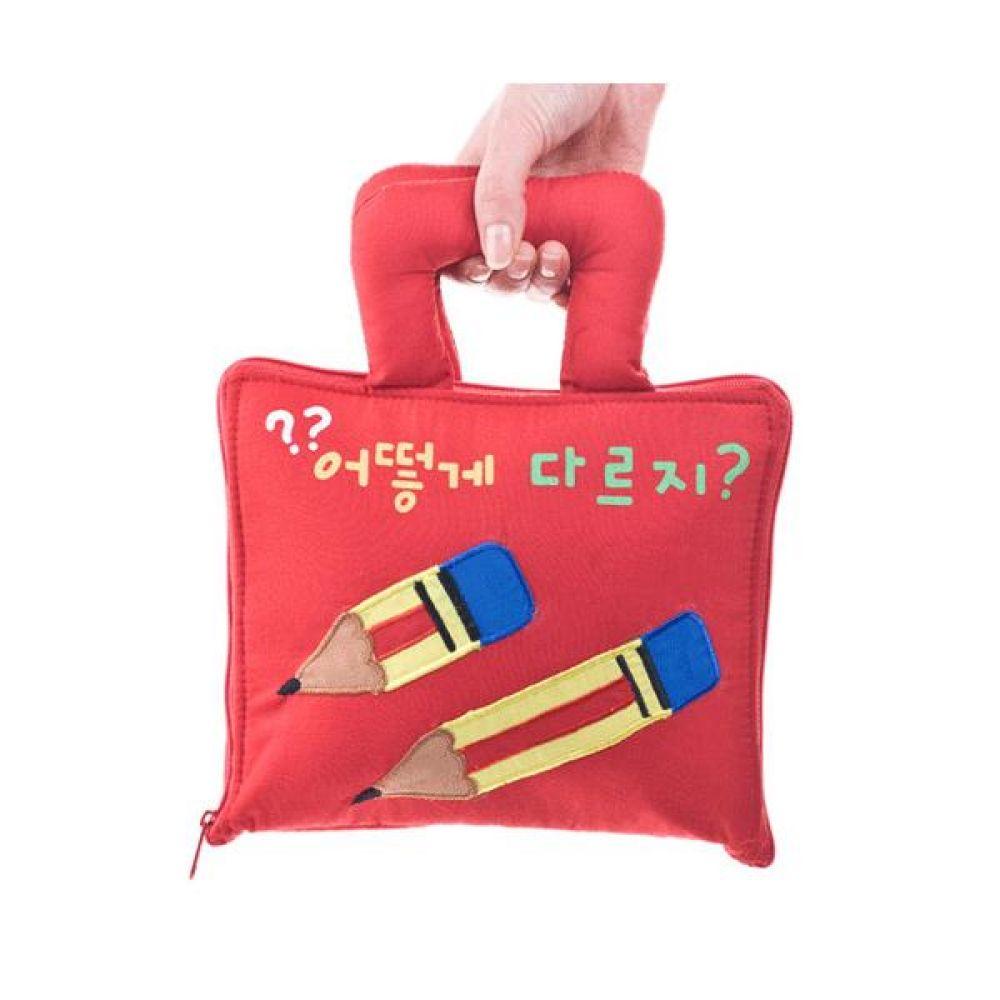 매직교구 헝겊책 어떻게 다르지 완구 문구 장난감 어린이 캐릭터 학습 교구 교보재 인형 선물