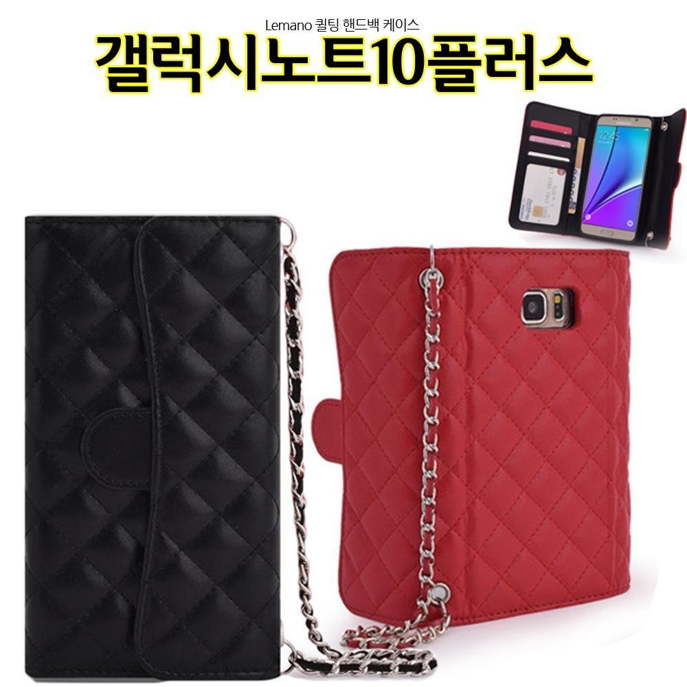 lmn 핸드백 갤럭시노트10플러스 케이스 N976 카드케이스 지갑케이스 휴대폰케이스 핸드폰케이스 스마트폰케이스