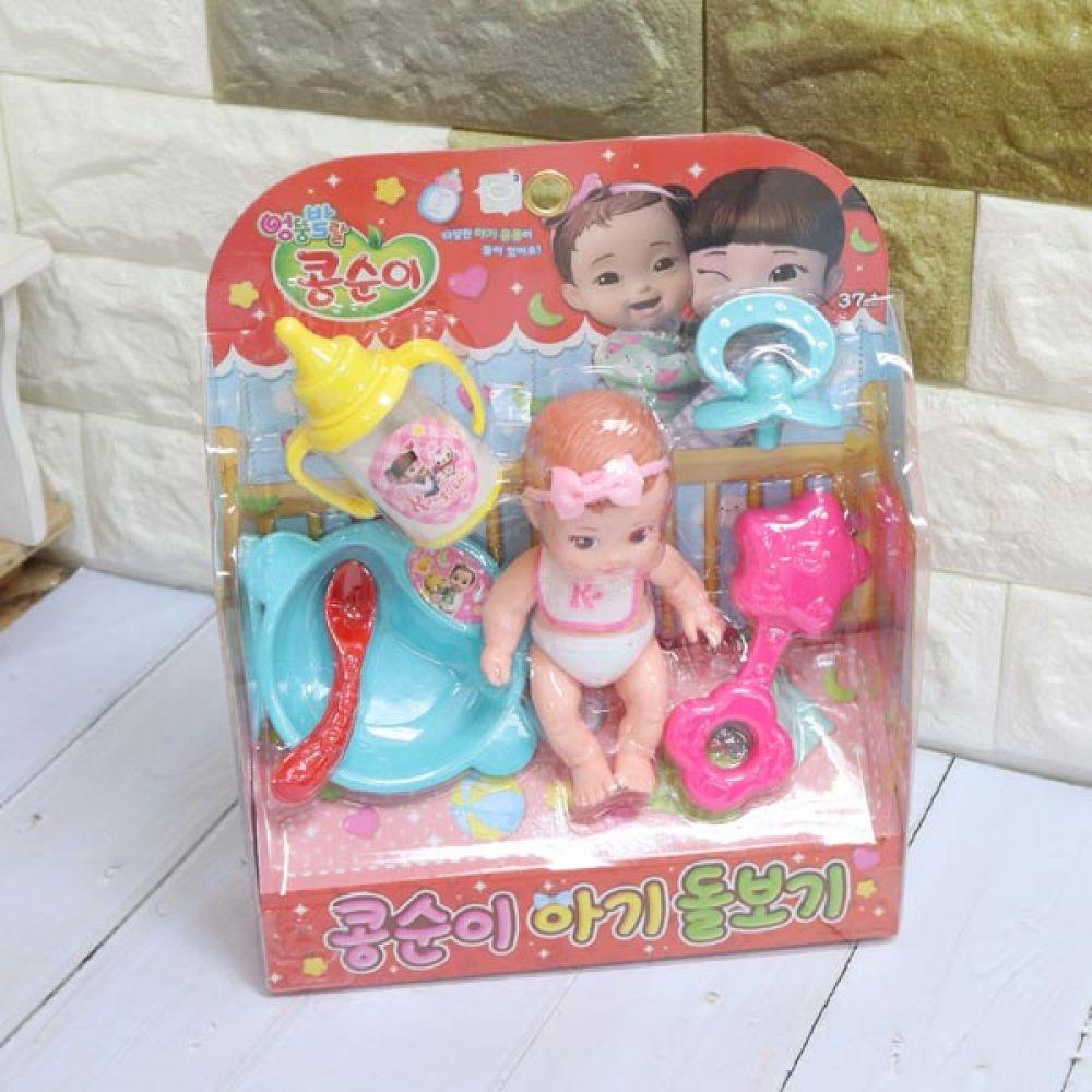 콩순이 아기돌보기 장난감 역할놀이 유아장난감 아기돌보기 장난감 콩순이 역할놀이 유아장난감