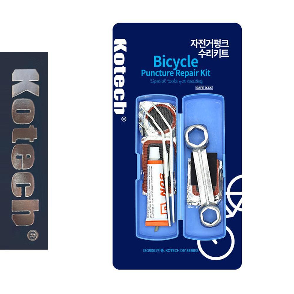 코텍9387 자전거 타이어 펑크 수리세트 수리킷 빵구 자전거 펑크수리 타이어