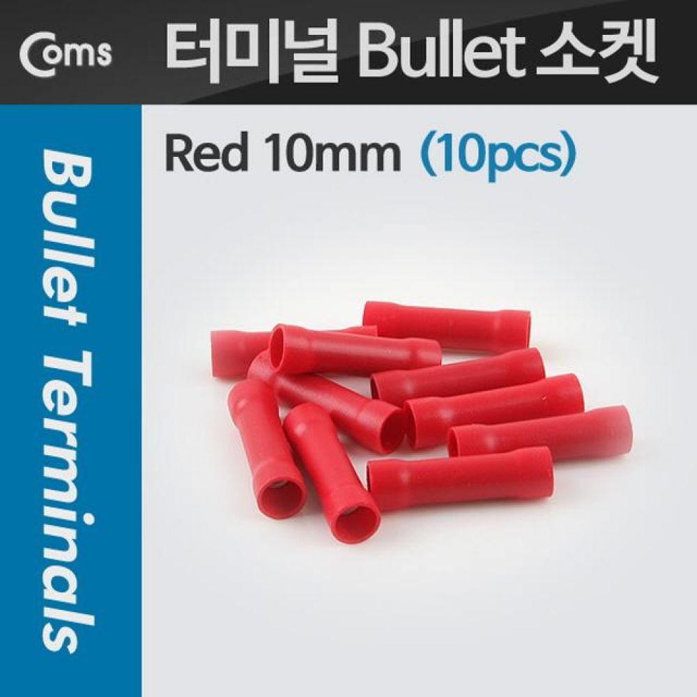 Bullet 소켓 10pcs Red 10mm Red 터미널 단자 컴퓨터용품 PC용품 컴퓨터악세사리 컴퓨터주변용품 네트워크용품 산업안전용품 건설안전용품 안전화 안전모 안전띠 안전대 안전모턱끈 상체식안전벨트 안전테이프 안전우의