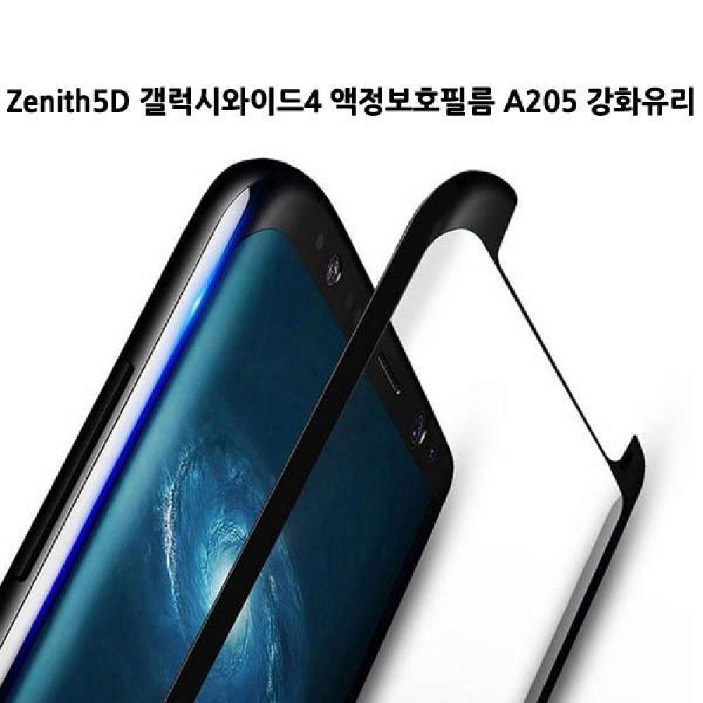 Zenith5D 갤럭시와이드4 액정보호필름 A205 강화유리. 갤럭시와이드4필름 와이드4풀커버필름 풀커버액정보호필름 휴대폰액정보호필름 핸드폰액정보호필름