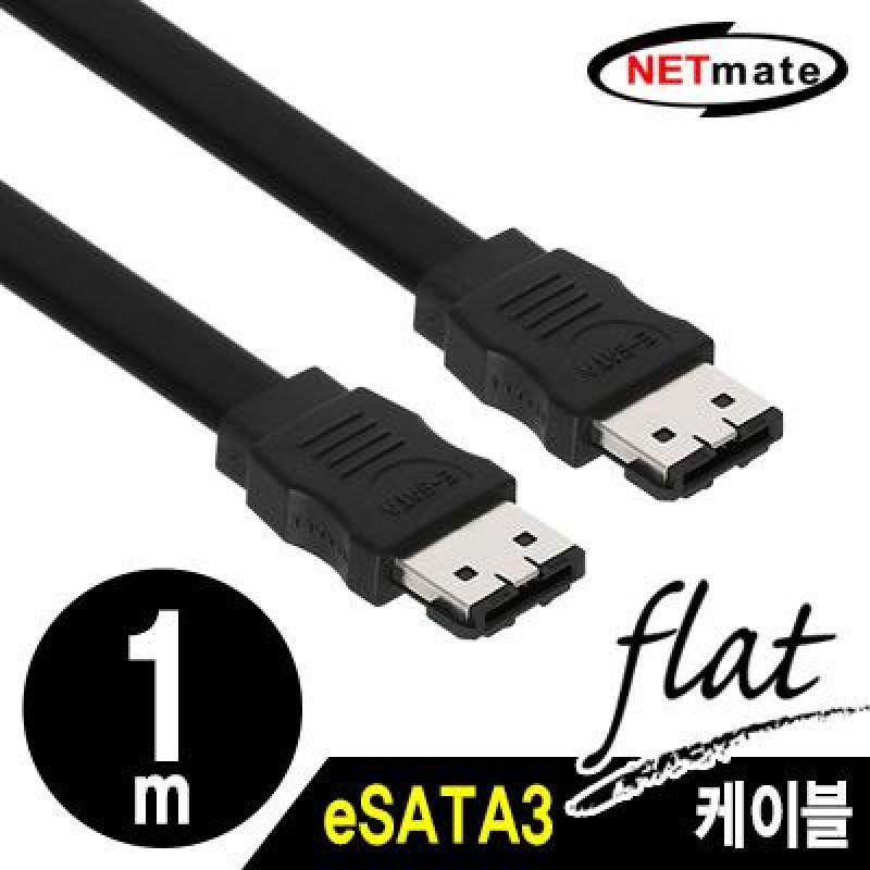 NMP_ST2210G eSATA3 케이블1m 전원케이블 SATA케이블 메인보드케이블 하드디스크케이블 pc용품