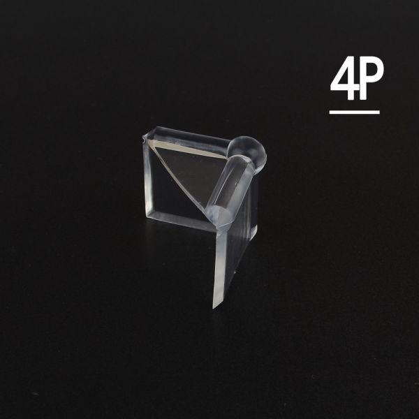 4P 투명 사각 모서리보호대 투명코너가드 코너보호대 코너보호대 모서리보호대 식탁보호대 모서리안전 투명코너가드