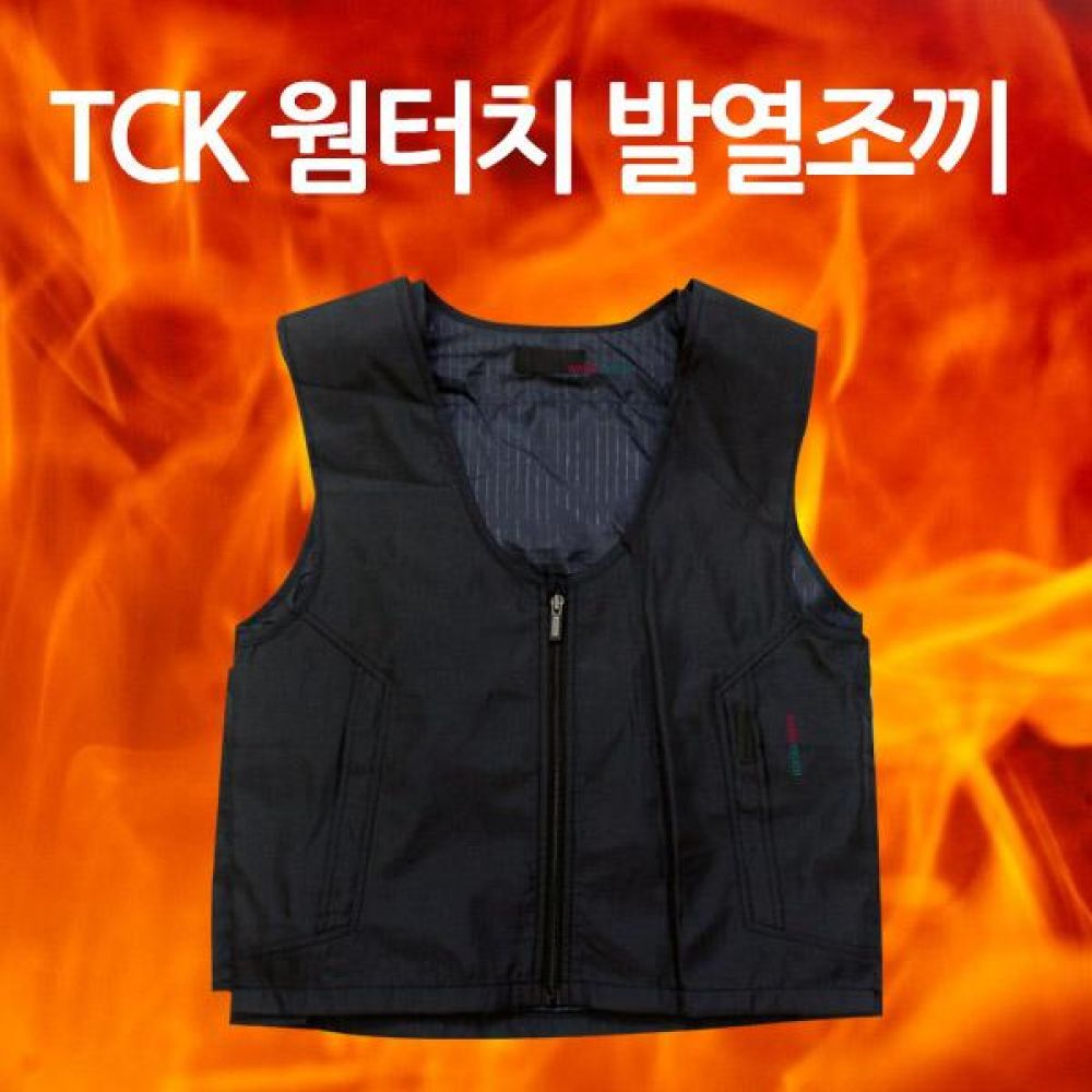 TCK 웜터치 발열조끼 TC-1001 Free사이즈 방한조끼 등 열조끼 온열조끼 방한조끼 등산조끼 보온조끼