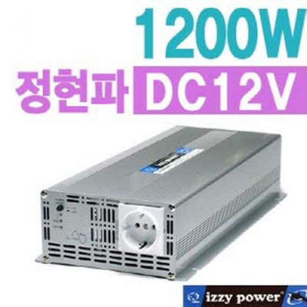 izzy power 1200W DC12V용 정현파 인버터 컴퓨터용품 PC용품 컴퓨터악세사리 컴퓨터주변용품 네트워크용품 차량용인버터 다르다인버터 파워뱅크 캠핑용파워뱅크 정현파인버터 차량밧데리충전기 차량용배터리충전기 변압기 에어컨 인덕션