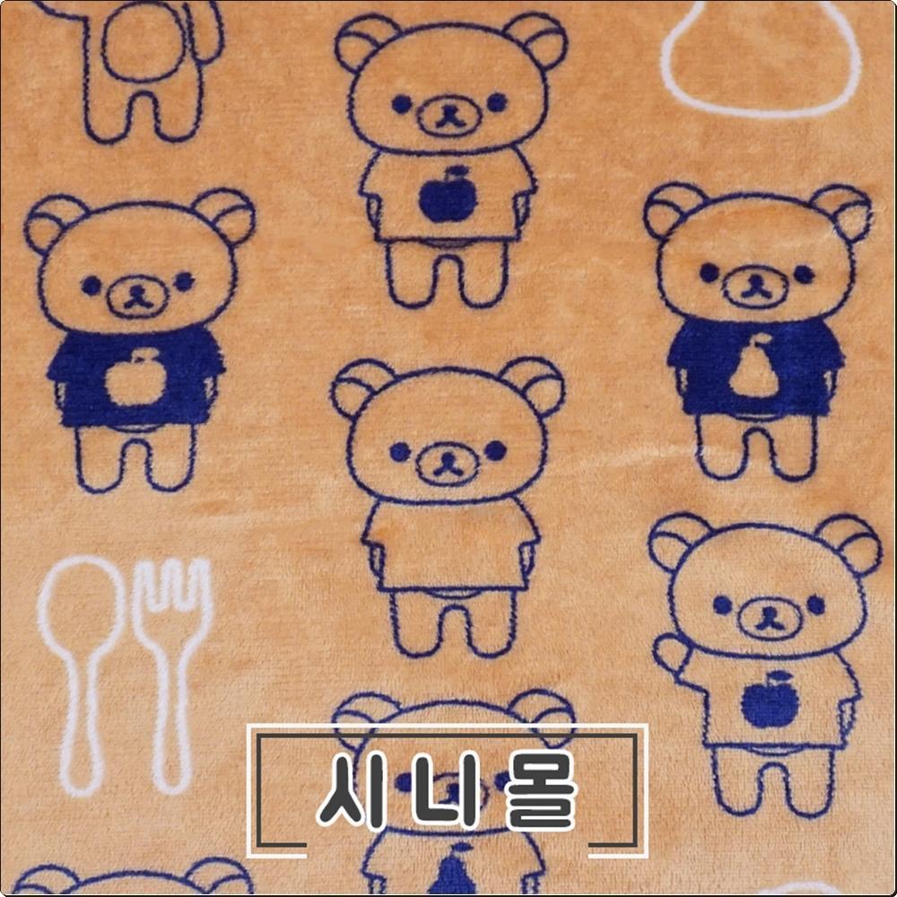 리락쿠마 보들보들 담요/블랑켓 (극세사/브라운) 캐릭터 캐릭터상품 생활잡화 잡화 유아용품