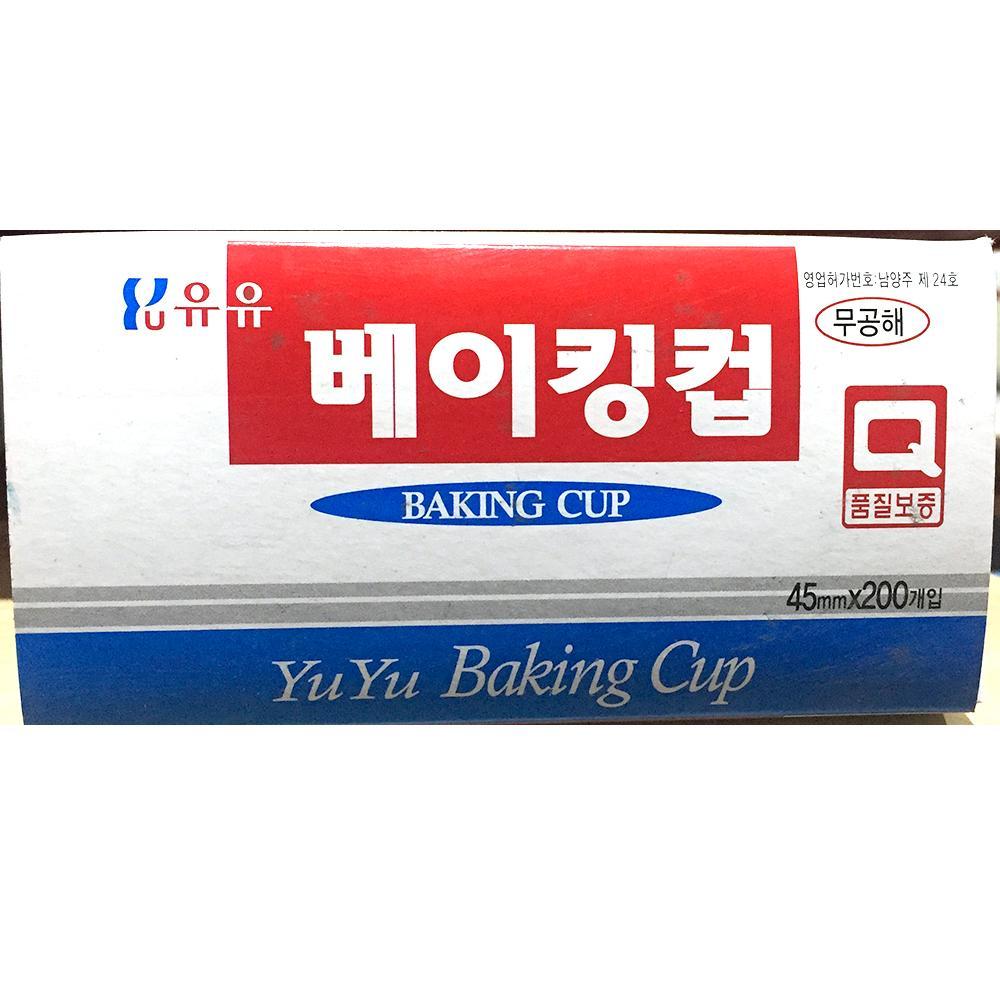 반찬 베이킹컵 삼진 45파이 200입 x5개 은박 머핀컵 베이킹컵 베이킹용기 알루미늄컵 알루미늄용기 은박베이킹컵