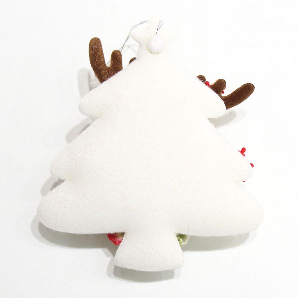 MWSHOP 루돌프 화이트 트리 장식 크리스마스선물 인형장식 엠더블유샵