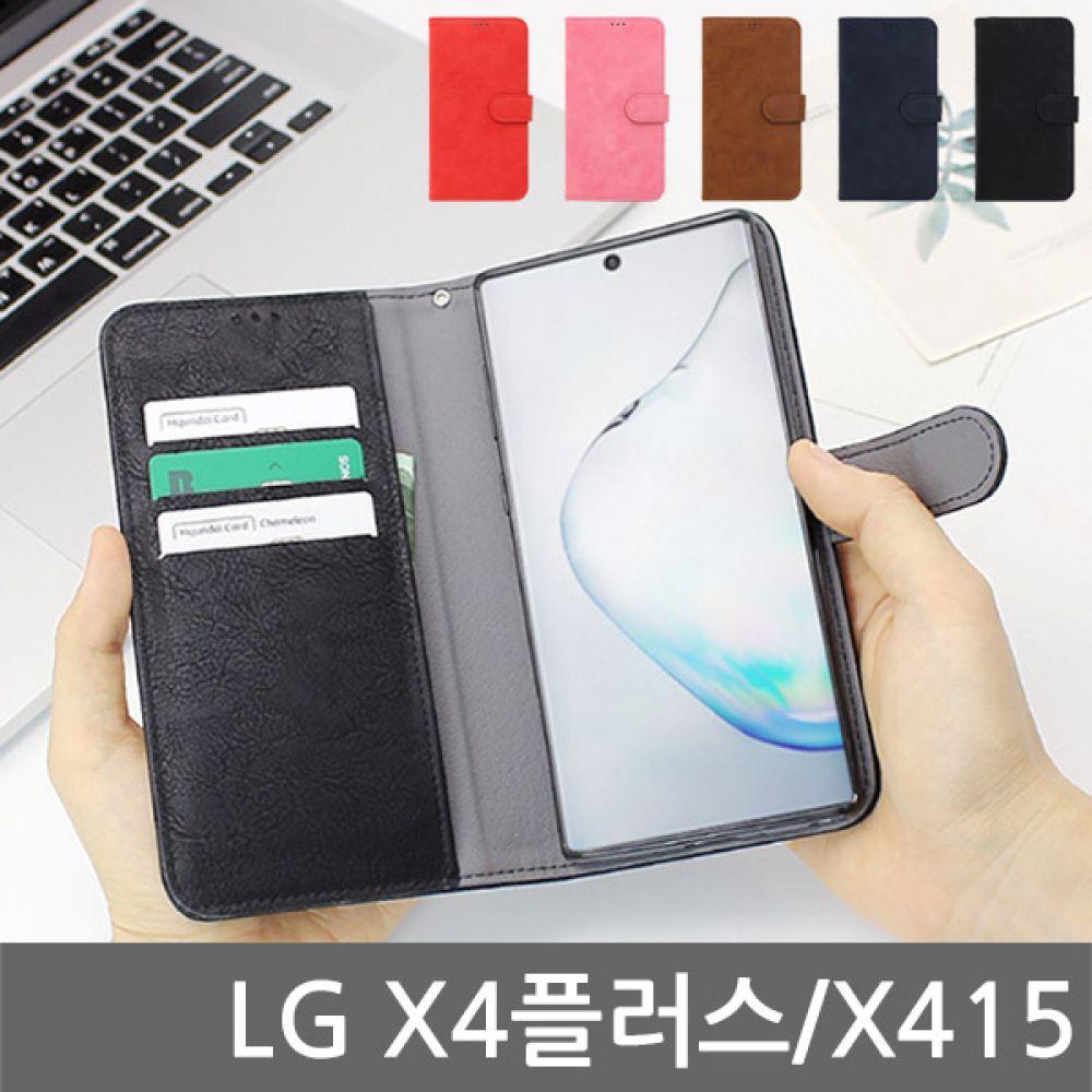 LG X4플러스 VTG 다이어리케이스 X415 핸드폰케이스 스마트폰케이스 휴대폰케이스 카드케이스 지갑형케이스