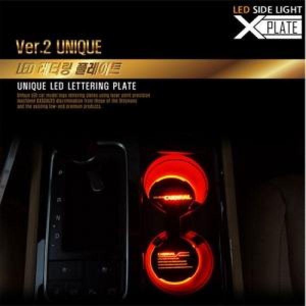 LED컵홀더도어캐치 올뉴카니발 자동차용품 LED자동차용품 자동차인테리어 자동차컵홀더 자동차도어캐치
