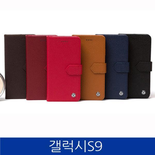 몽동닷컴 갤럭시S9. 제니퍼 지갑형 다이어리 폰케이스 G960 case 핸드폰케이스 스마트폰케이스 지갑형케이스 카드수납케이스 갤럭시S9케이스