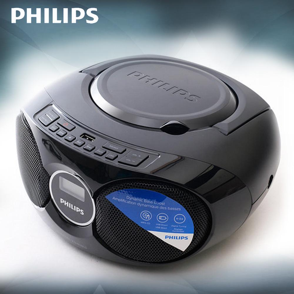 필립스358 휴대용 USB MP3 CD플레이어 MP3 라디오 FM 카셋트 오디오