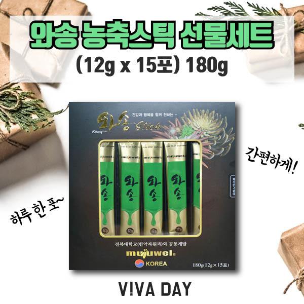 와송 농축스틱12g x 15포(박스) 농축스틱 건강식품 건강 건강관리 스틱 건강스틱 와송농축스틱 와송