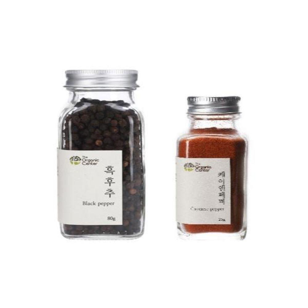 (오가닉 향신료 모음)통 흑후추 80g과 케이엔페퍼 25g 건강 견과 조미료 후추 냄새