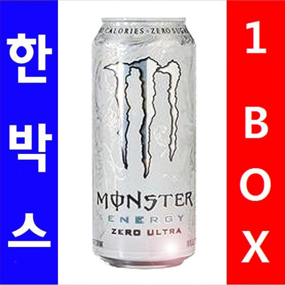 코카)몬스터에너지 (울트라) 355ml 1박스(24캔) 코카콜라 몬스터에너지 탄산 음료 고카페인