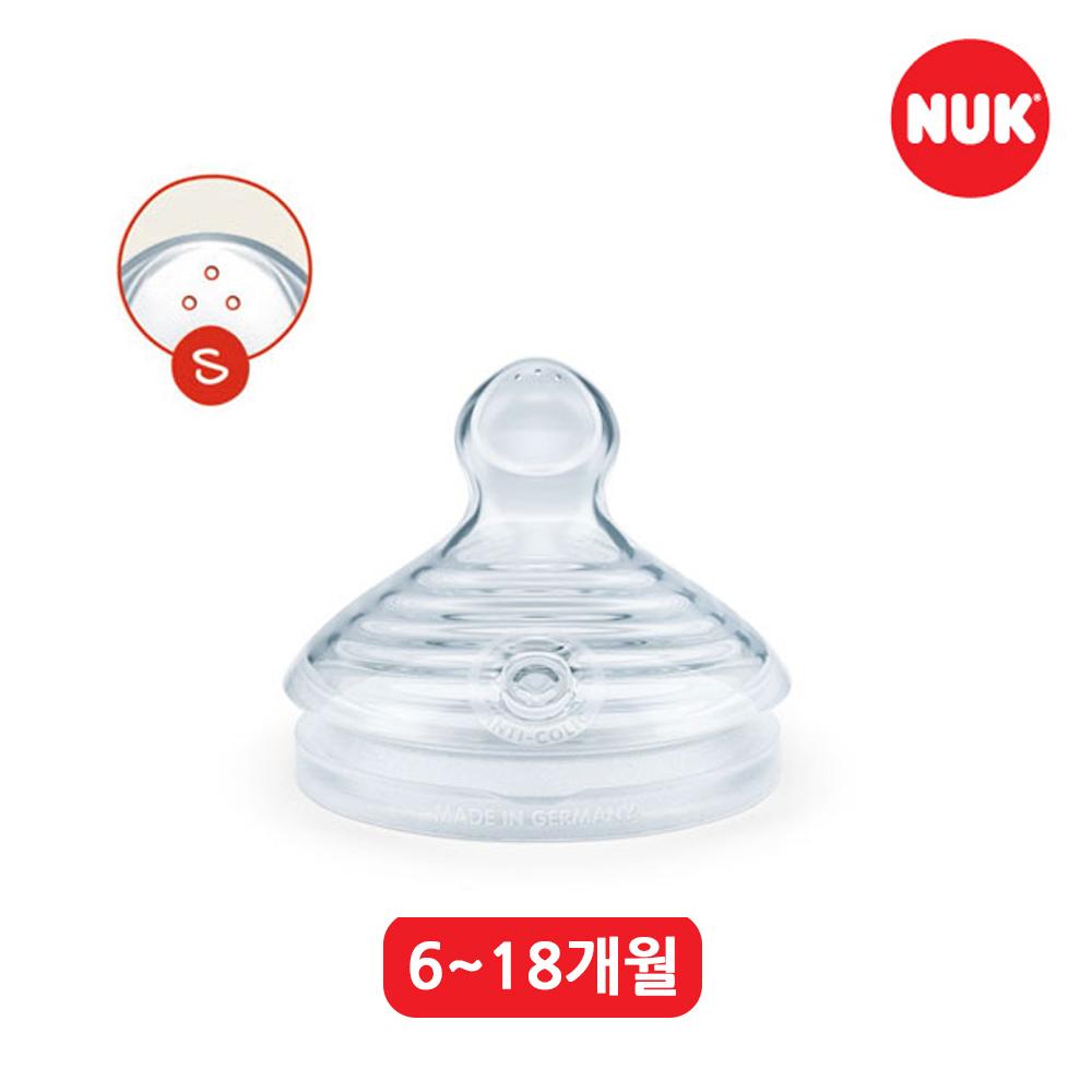 네이쳐센스 젖꼭지 6-18개월 S 젖병 아기젖병 수유용품 젖병 아기젖병 신생아젖병 유아용품