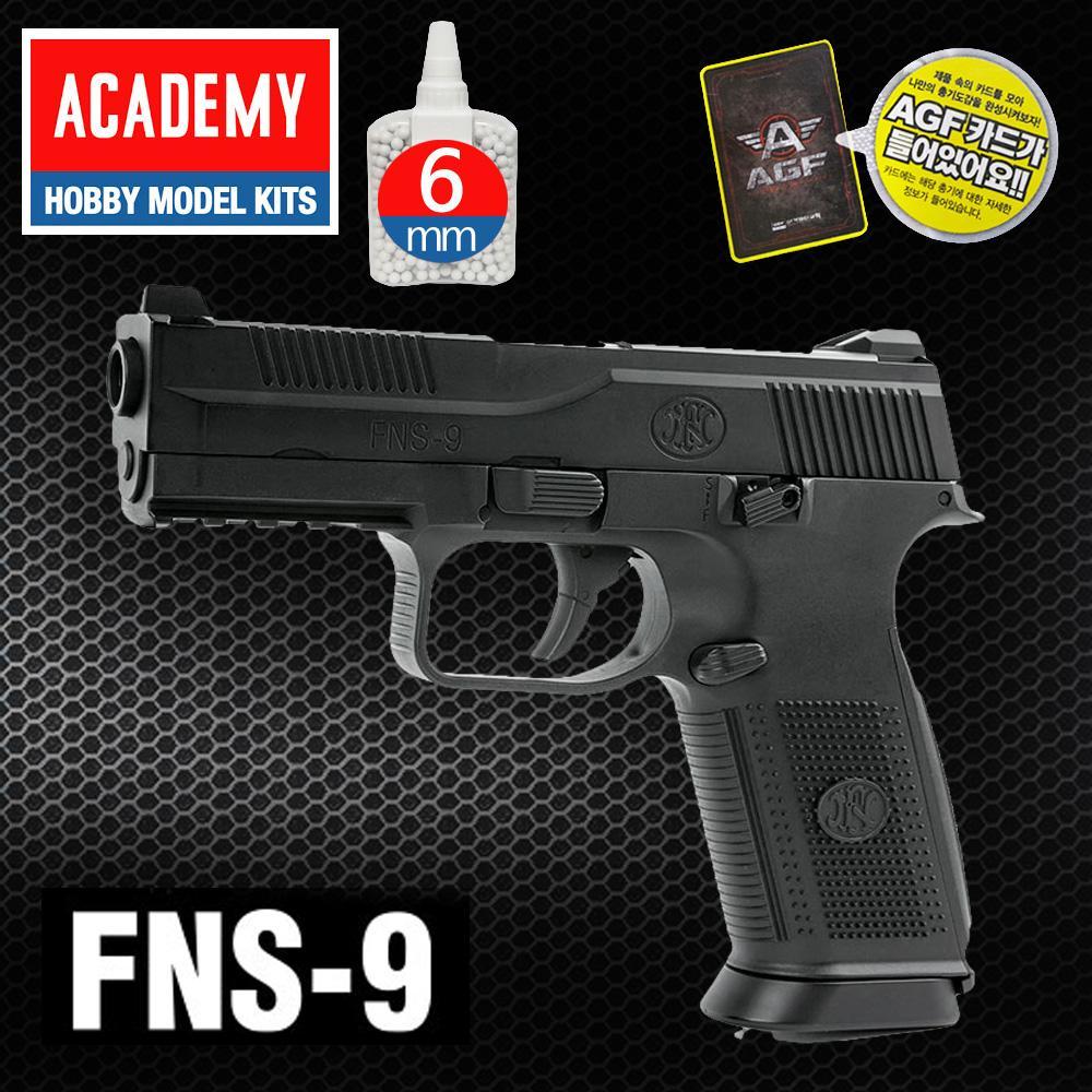 AGF232 아카데미 FNS9 BB탄에어건 권총 아카데미 권총 소총 비비탄 BB탄