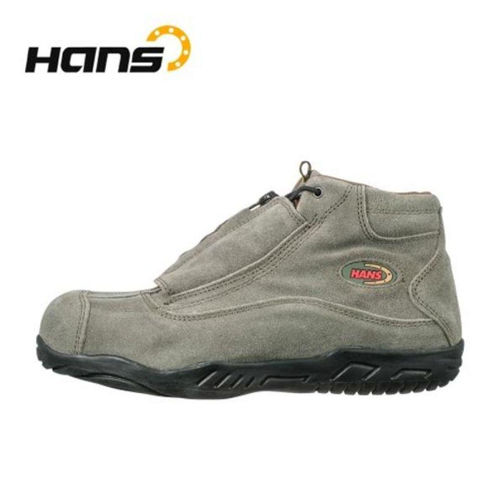 한스 HS-28-1 비계화 6in 보통작업용 중단화 안전화 안전화 HANS 한스산업 가죽안전화 지퍼안전화 지퍼타입 작업화 현장화