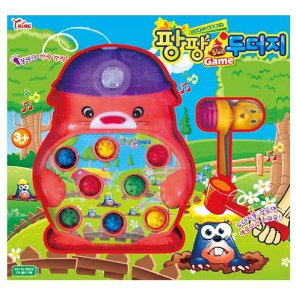 씽크 팡팡 두더지게임(25501)-임의배송