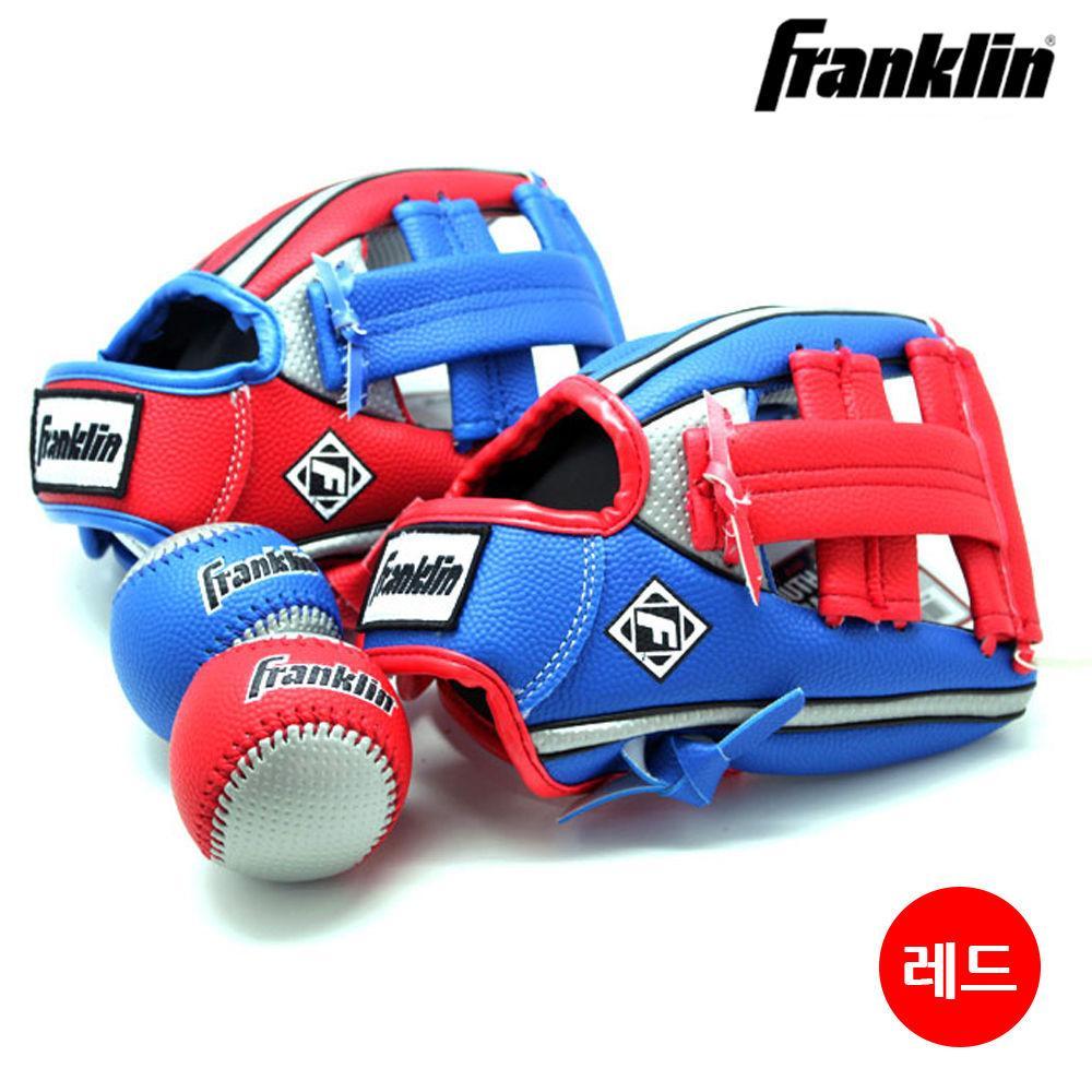 프랭클린 에어테크 아동 글러브. 볼 세트 (6844S1F1) (9in) (우투용) (레드) 야구공가방 야구공 볼가방 볼 공가방