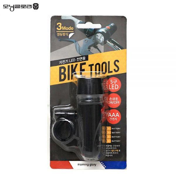 모닝글로리 자전거 LED 전면등 자전거후미등 자전거전조등 자전거LED등 LED안전등 자전거안전등