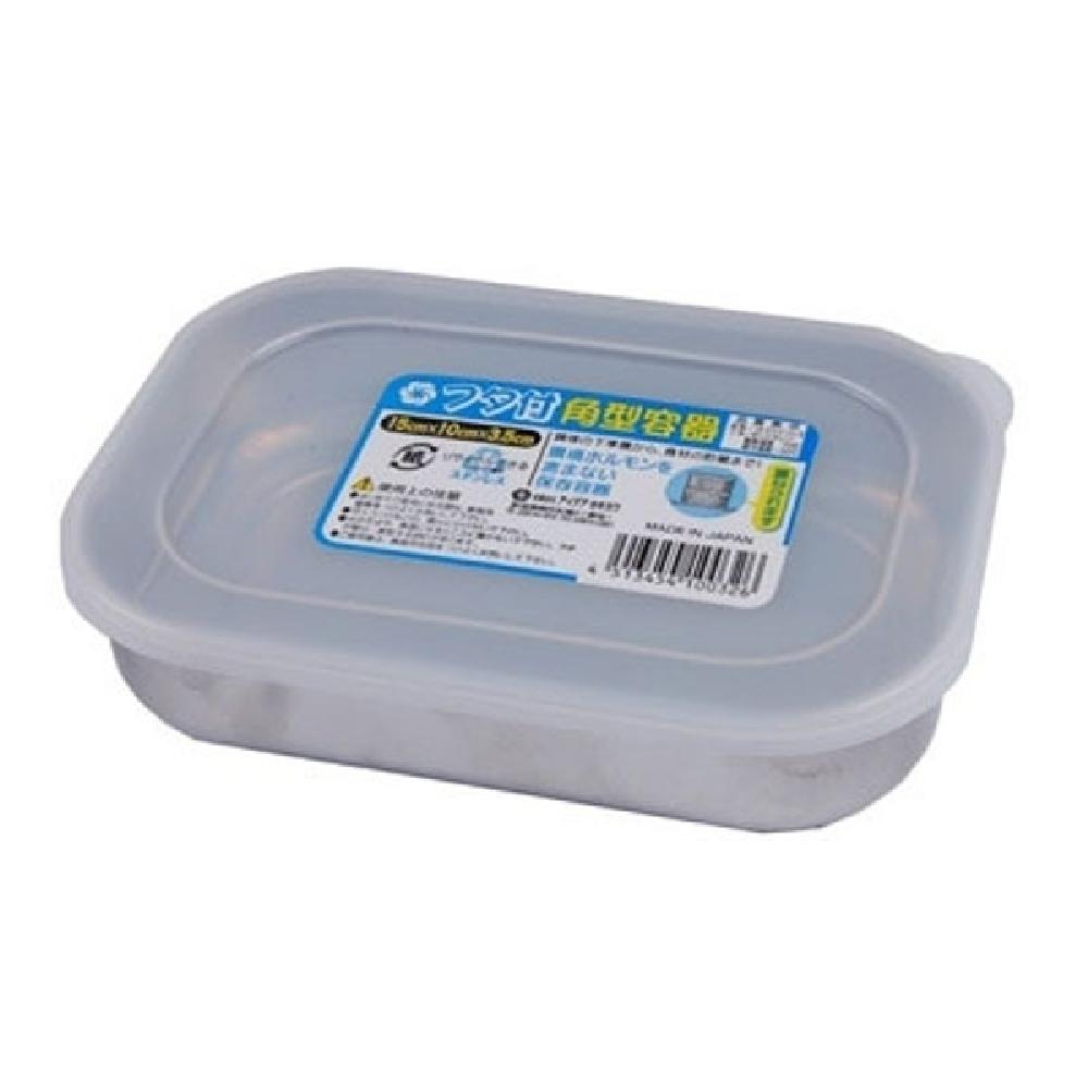 스텐 직사각 찬통 사각밀폐용기 밀폐용기 냉장고밀폐용기 냉동고정리 밀폐스텐용기 사각밀폐용기 밀폐용기 냉장고밀폐용기 냉동고정리 밀폐스텐용기