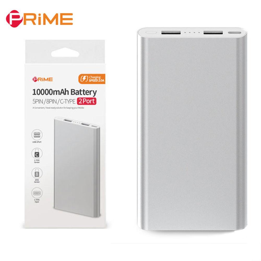 프라임 듀얼 메탈 보조배터리 (PR-PM10000) (실버) 보조 배터리 스마트폰 밧데리 급속충전