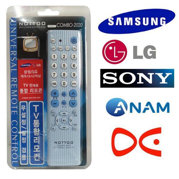 몽동닷컴 통합콤보 만능리모콘 삼성TV LG 대우 소니 아남 통합리모콘 리모컨 TV리모콘 만능리모컨 TVR