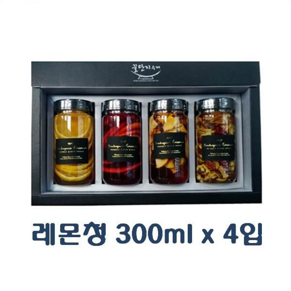 (수제청 선물세트) 레몬청 300ml x 4입_진짜 좋은 과일청 고급 트라이탄 용기 포장 청 조청 과일 조림 단맛