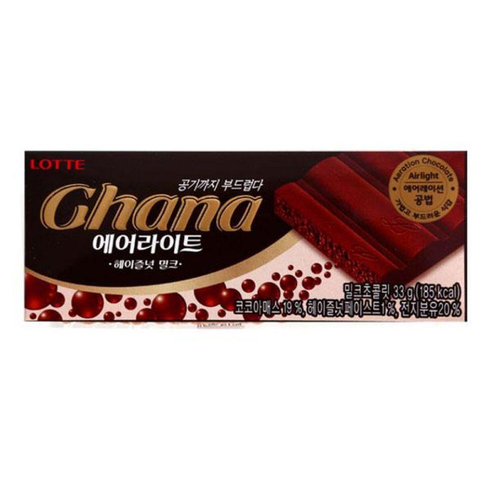 롯데)가나 에어라이트 33g x 20개 과자 사탕 젤리 껌 초코렛