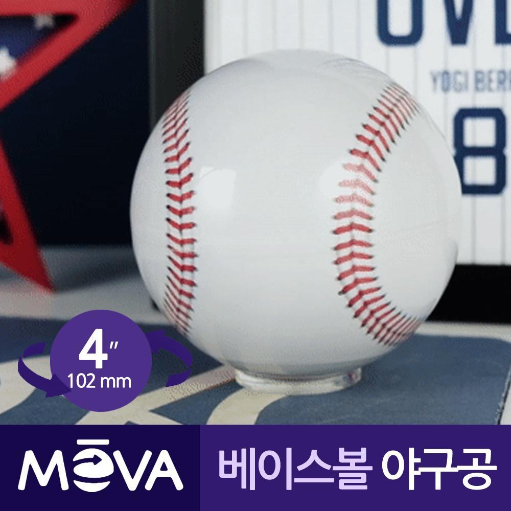 모바 자가회전구 스포츠 야구공 4소형 모바글로브 인테리어 장식 스포츠 야구공