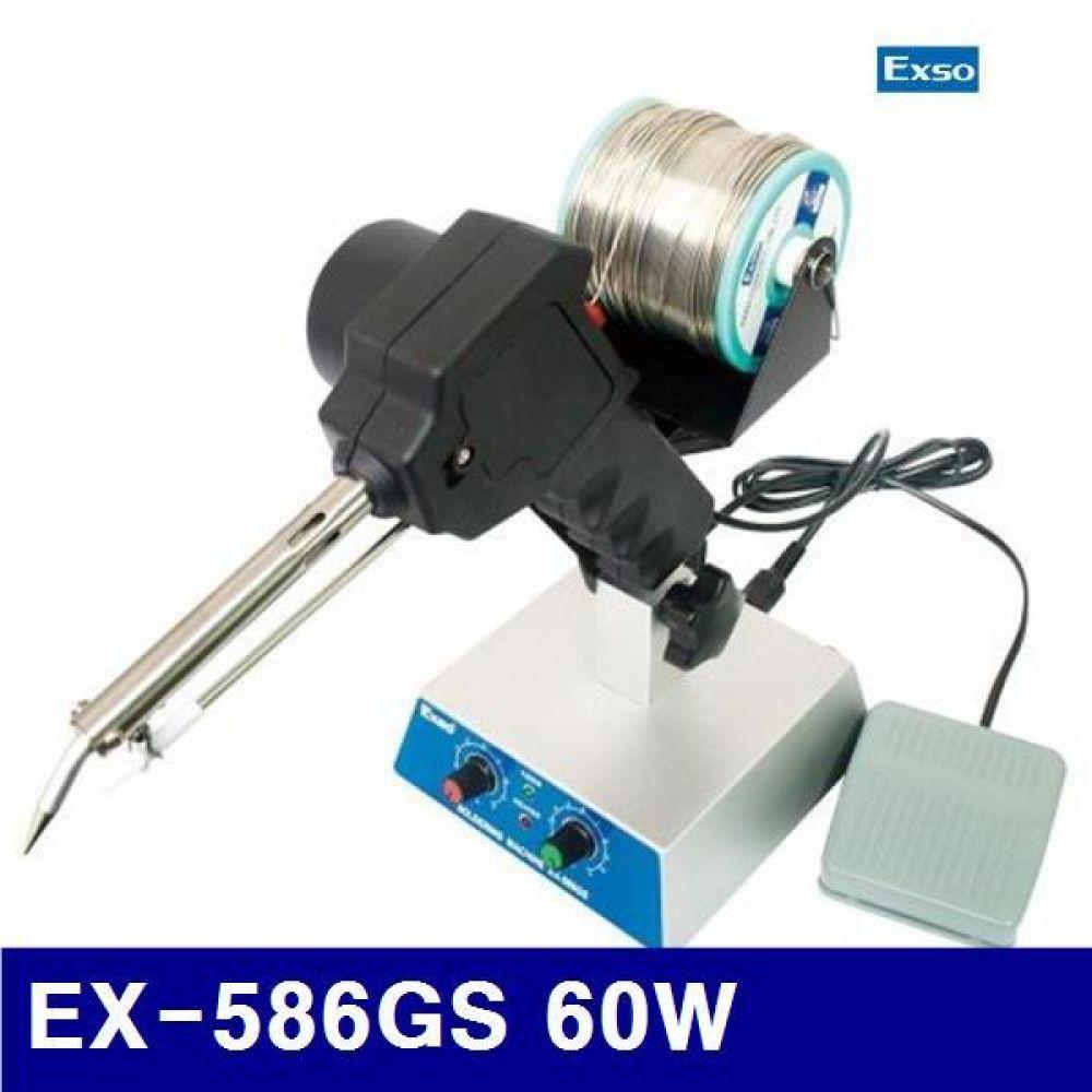 엑소 1355439 납공급형 인두기 EX-586GS 60W 190-510(도) (1EA)