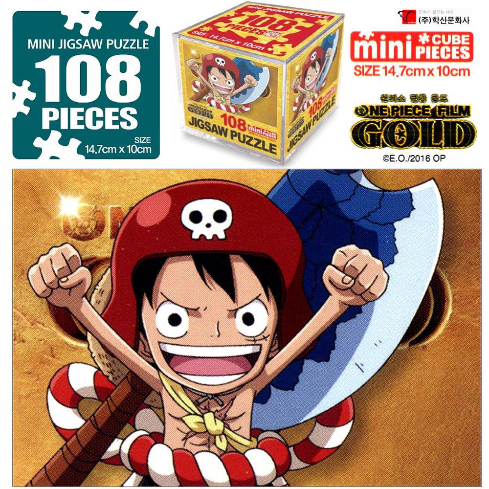 원피스골드 직소퍼즐 108pcs 루피 퍼즐놀이 캐릭터 퍼즐놀이 퍼즐 직소퍼즐 아동퍼즐 캐릭터