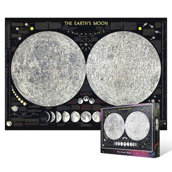 1000피스 직소퍼즐 / 달의 표면