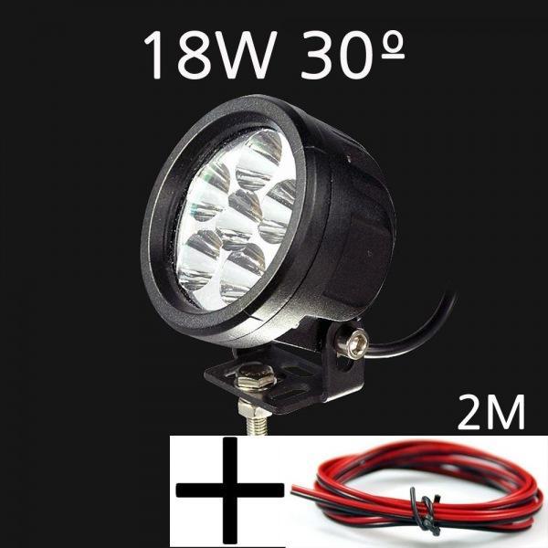 LED 써치라이트 원형 18W 9500 집중형 해루질 작업등 12V-24V겸용 선2m포함 led작업등 led라이트 낚시집어등 차량용써치라이트 해루질써치
