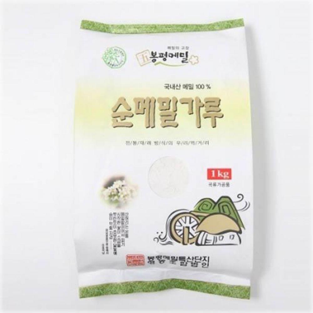 (식자재 박스판매)봉평 메밀 가루 1kg x 10개 메일 국수 가루 묵 건강