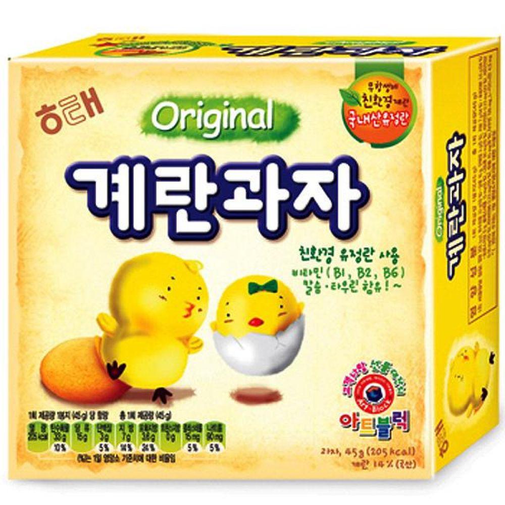해태)계란과자 초유 45g x 10개 유정란 사용 풍부한 영양 비스킷 비스켓 과자 간식 우유